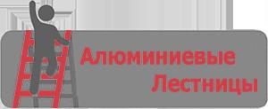 Склад СПб